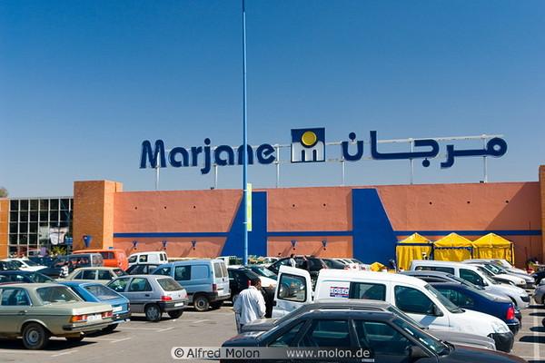 Marjane à El Jadida